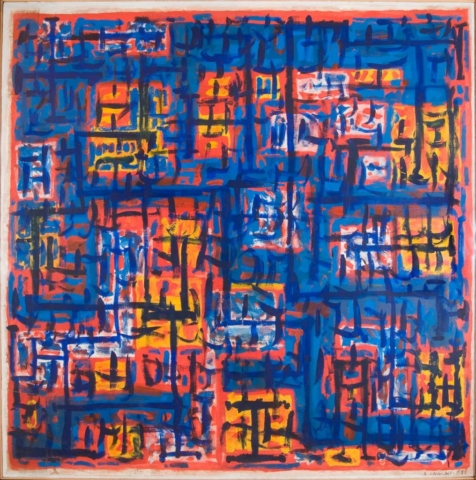Composizione Arancio e Blu by Arturo Carmassi